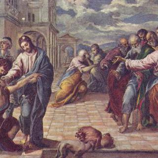 눈먼 자를 치유하는 그리스도