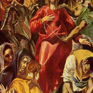 옷을 빼앗기는 그리스도