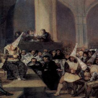 종교재판소