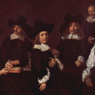 하를럼시 양로원 이사들의 그룹 초상