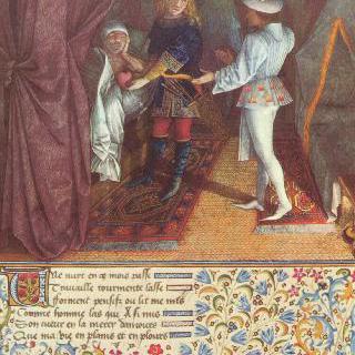 르네 왕 설화 : 르네에게서 심장을 빼앗는 사랑의 신