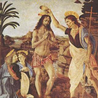 세례 받는 그리스도