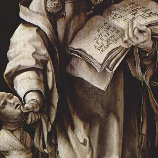 디오클레티아누스 황제의 귀신 들린 딸을 치유하는 성 키리아쿠스
