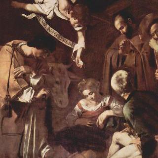 성 라우렌시오와 성 프란체스코가 함께 있는 그리스도의 탄생