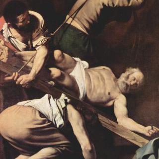 체라시 예배당의 그림 : 베드로의 십자가형