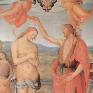 성 아우구스티누스 제단화 : 그리스도의 세례