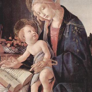 책의 성모 (아기 예수를 가르치는 성모 마리아)