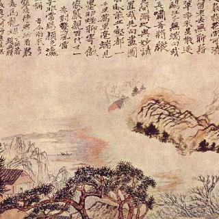 민 강의 봄