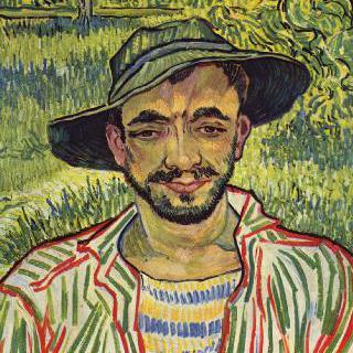 정원사 (젊은 농부)