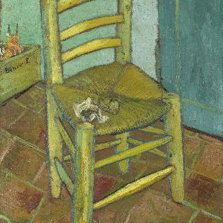 반 고흐의 의자