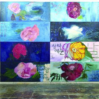 Until the Peonies Bloom 1