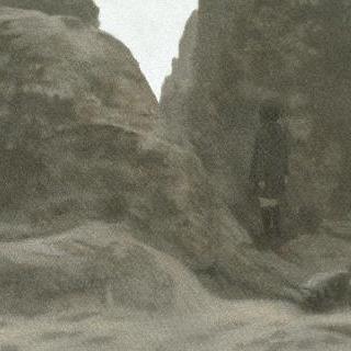 매달린 바위