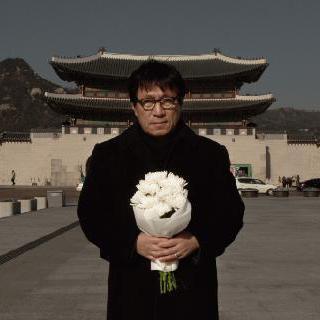 광화문맨 (연평도)