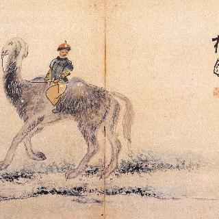 화첩 - 낙타를탄몽골인