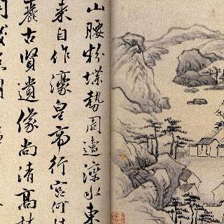 중국기행첩 - 이재묘도 고죽성