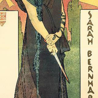 '메데' 포스터