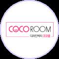 코코룸 이미지