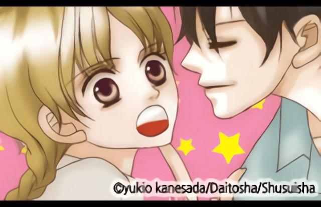 달콤한 키스를 하자!