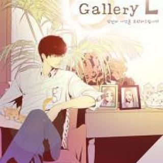 Gallery.L:갤러리L_당신의 기억을 보관해드립니다