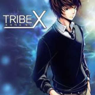 TribeX [트라이브 엑스]