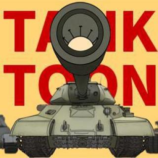 본격 탱크로 만화