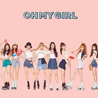 OH MY GIRL(オーマイガール)