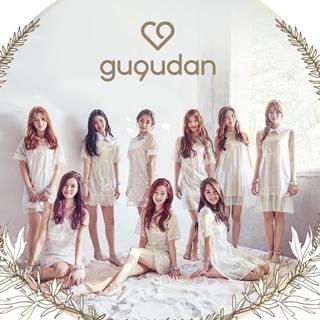 gugudan(ククダン)