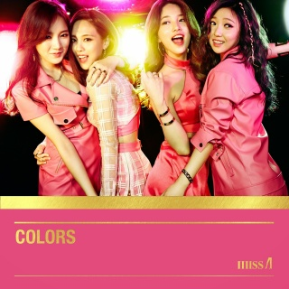 miss A(ミスエー)