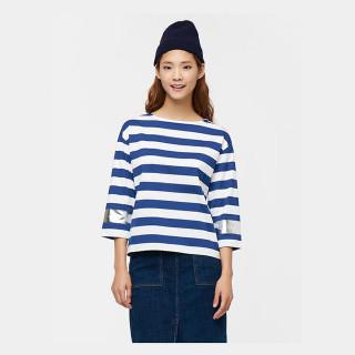 블루 스트라이프 글리터 소매 티셔츠