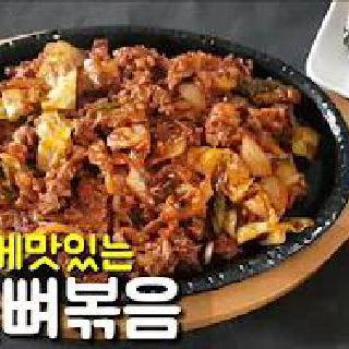 오돌뼈김밥