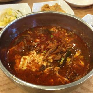 서강 육개장 비빔밥