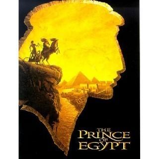 이집트 왕자