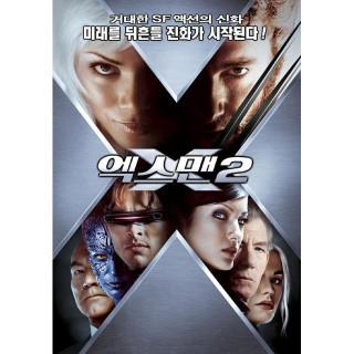 엑스맨 2