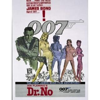 007 살인번호