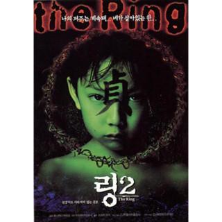 링2(1999년, 일본판)