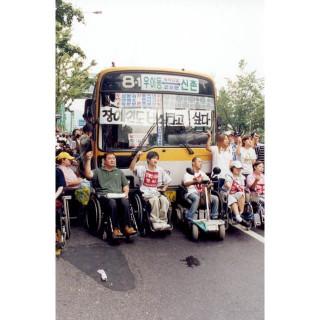 장애인 이동권 투쟁보고서-버스를 타자
