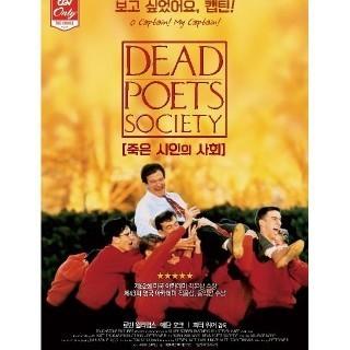 죽은 시인의 사회