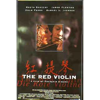 레드 바이올린