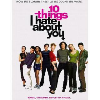 내가 널 사랑할 수 없는 10가지 이유