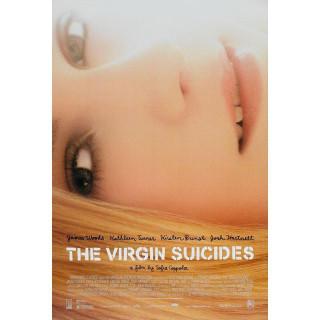 처녀 자살 소동