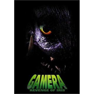 가메라 3 : 사신 이리스의 각성