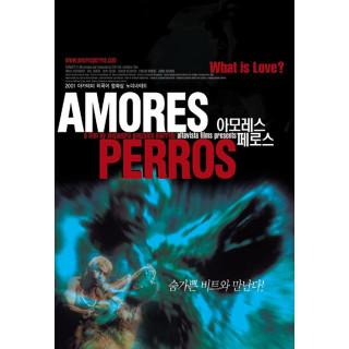 아모레스 페로스