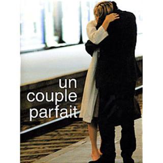 퍼펙트 커플