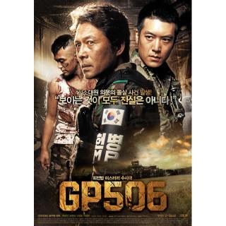 GP 506