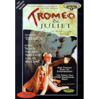 트로미오와 줄리엣