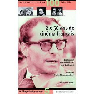 프랑스 영화 2X50