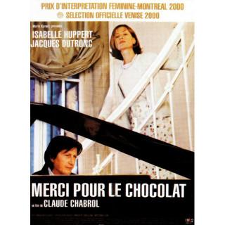 초콜릿 고마워