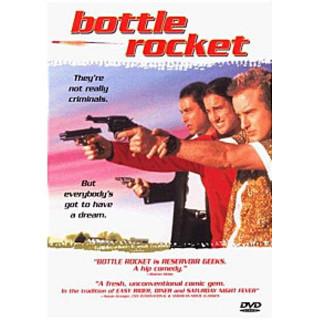 바틀 로켓