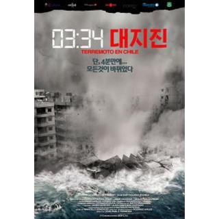 03:34 대지진