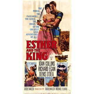 에스더의 왕